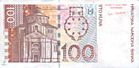 croatian currency - 100 kn bill
