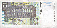 croatian currency - 10 kuna bank note