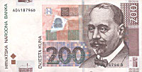 croatian currency - 200 kuna bill