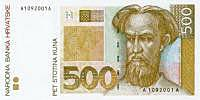 croatian currency - 500 kunas