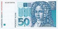croatian currency - 50 kn bill